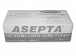 ASEPTA Examination Gloves Powder free