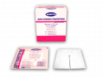 ASEPTA TRACHEOTOMY SWABS Sterile