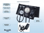 Rossmax Medical Sphygmomanometer AGC